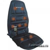 Массажная накидка ZENET TL-2007В (с адаптером для авто)