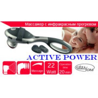 Вибромассажер для мышц тела с функцией инфракрасного прогрева AMG105