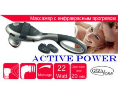 Вибромассажер для мышц тела AMG105