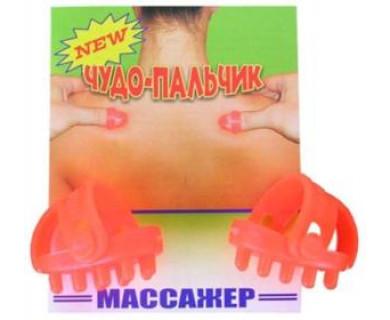 Массажер Чудо-Пальчик