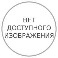 Массажер HoMedics FMS-GAH-EU