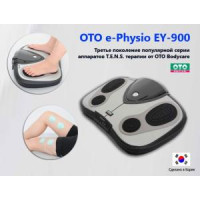 Тепловой массажер для ног OTO e-Physio EY-900 (цвет: белый)