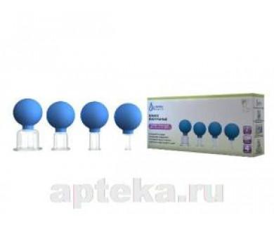 Банка вакуум полим-стекл бв-01-ап косметич n4