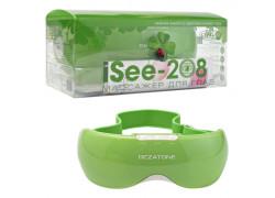 Массажер для глаз Gezatone - ISee 208