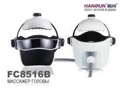 Массажер для головы HANSUN FC8516B