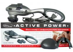 Электронный массажер Gezatone AMG105 Active Power