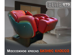 OTO Bodycare Массажное кресло OTO Elite ET-01
