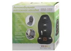 Автомобильная массажная накидка Planta MNA-100B