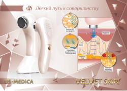 US MEDICA Массажер для тела Velvet Skin