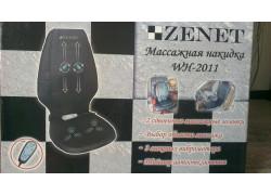 ZENET Роликовая накидка WH-2011